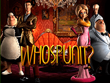 WhoSpunIt?