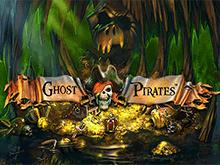 Игровой автомат Pirates Gold — играть онлайн