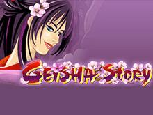 Игровой аппарат Geisha Wonders — играть онлайн